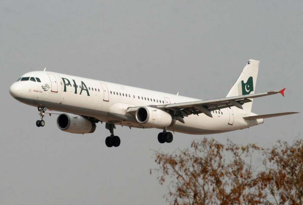 pia crash, pakistan flights, europe ban, easa, pia fake pilots