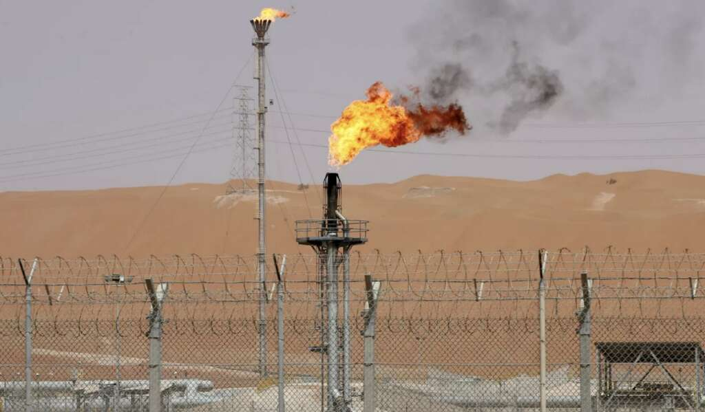 UAE strongly condemns Houthi drone attack on Saudi oil field