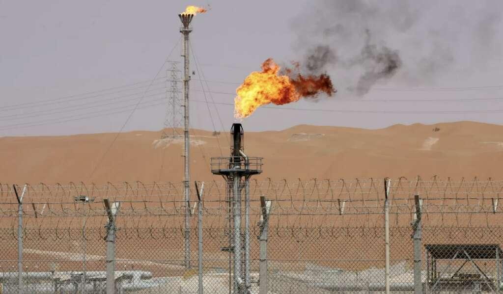 saudi arabia houthi drone attack, shaybah oil field, Yemen, UAE condemns